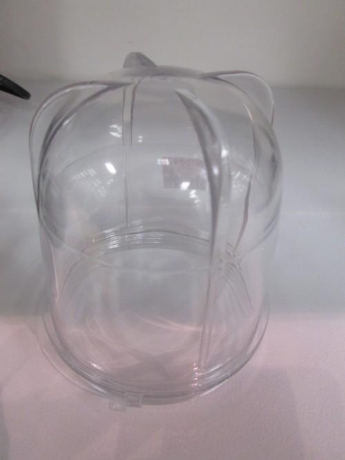 Magic Bullet Cup